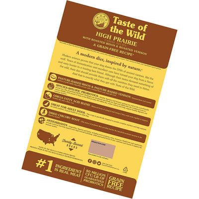 taste of the wild dry dog food - best cheap dog food